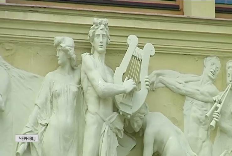 День міста у Чернівцях відзначили відкриттям нового театрального сезону