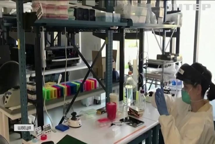 """Нобелівську премію з хімії 2020 року присудили за винахід """"генетичних ножиць"""""""