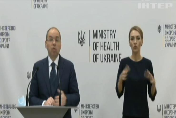 Максим Степанов оприлюднив вартість лікування коронавірусу в Україні