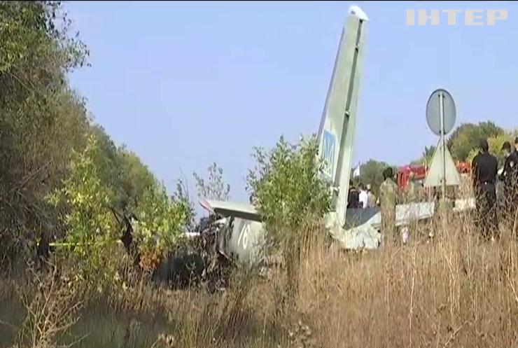 """Авіакатастрофа АН-26: """"чорні скриньки"""" повністю розшифрували"""