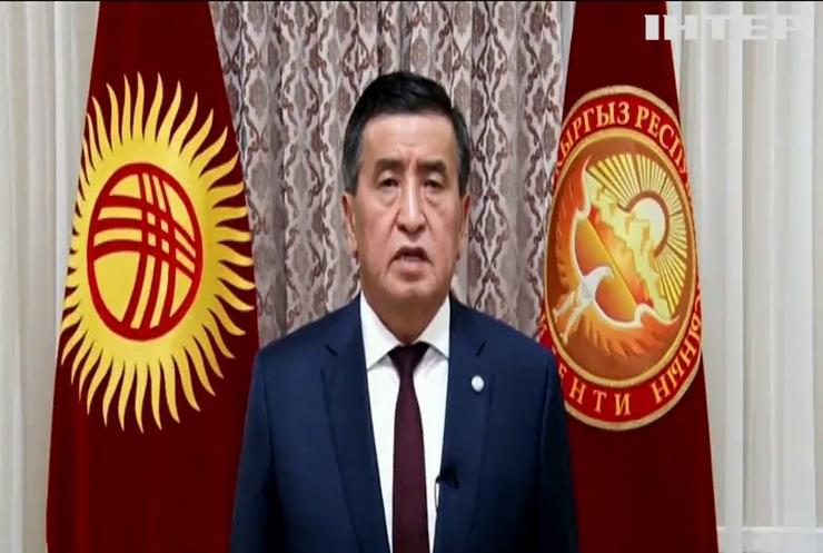 У Киргизстані запустили процедуру імпічменту президента