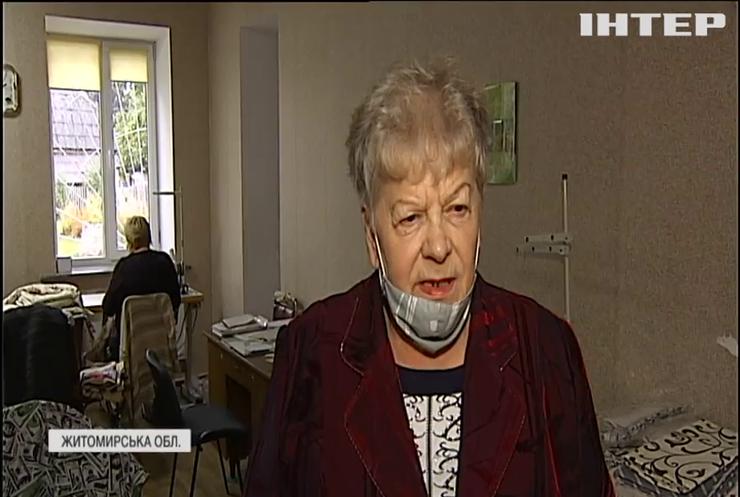 На Житомирщині центр реабілітації опинився під загрозою зникнення