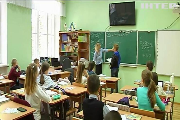 Дитсадки та школи Київщини масово порушують карантин