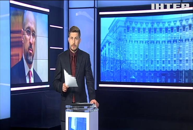 """Денис Шмигаль анонсував """"коронавірусну нараду"""""""