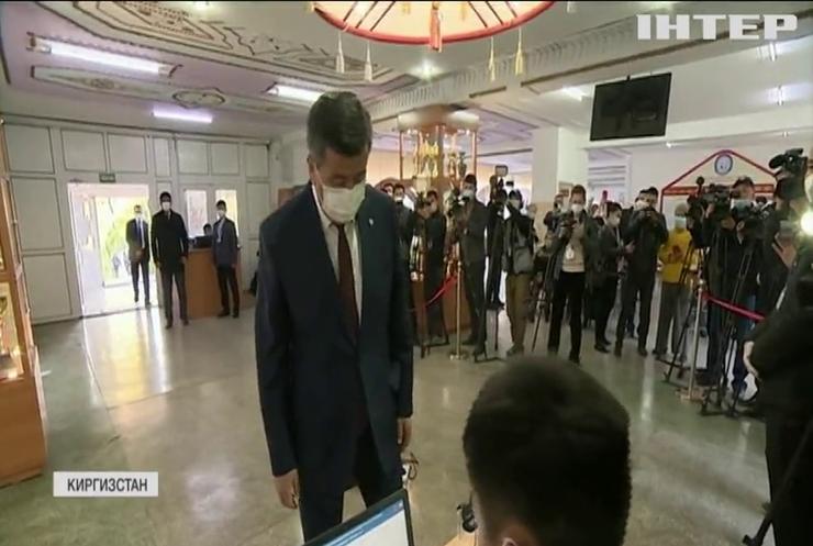 Вибори у Киргизстані: у Бішкеку запровадили надзвичайний стан