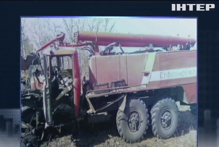 На Донбасі підірвався пожежний автомобіль