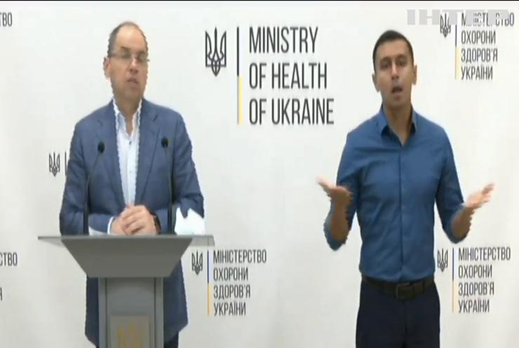 У МОЗ оприлюднили умови безкоштовного тестування українців у приватних лабораторіях