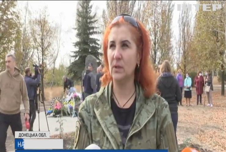 У Торецьку встановили пам'ятник загиблим воїнам 24 бригади