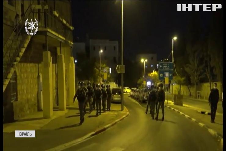 У релігійних кварталах Ізраїлю спалахнув актикарантинний бунт