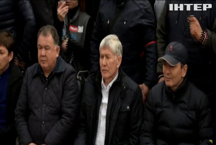 Колишнього президента Киргизстану взяли під варту