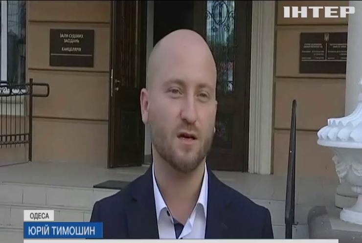 """Хто намагається не допустити до участі у виборах """"Опозиційну платформу - За життя"""" у Миколаєві"""