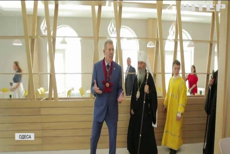 В Одесі за підтримки Сергія Ківалова відкрився храм Іоанна Богослова при Міжнародній академічній школі