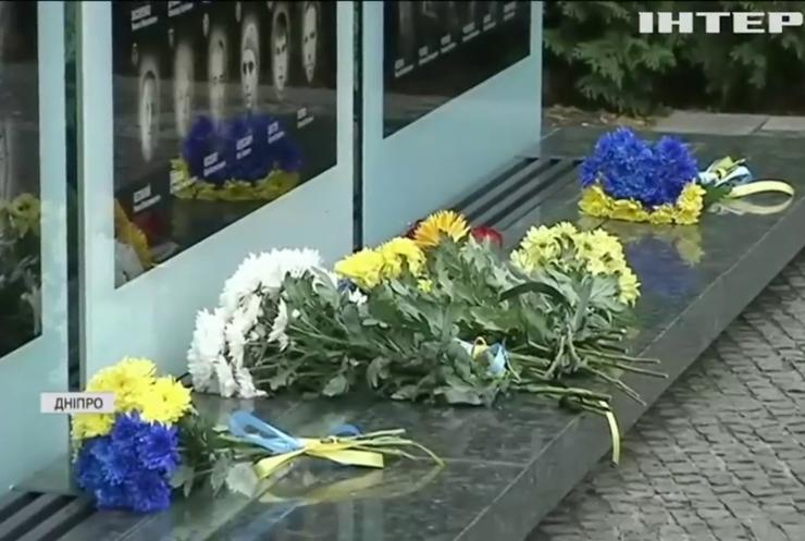 В Україні вшановують пам'ять полеглих захисників Вітчизни