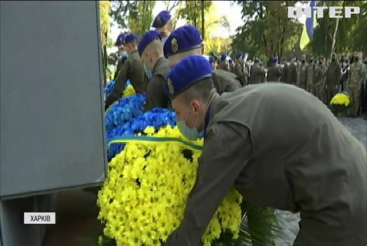 Ветерани АТО вшанували пам'ять загиблих на Донбасі побратимів