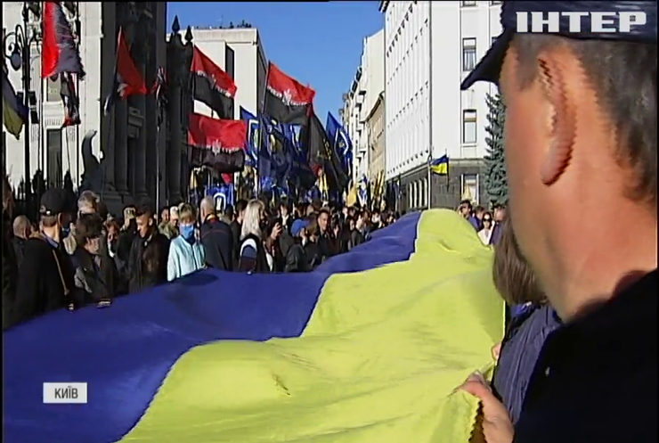 У Києві провели Марш слави УПА з нагоди 78-ї річниці створення Повстанської армії