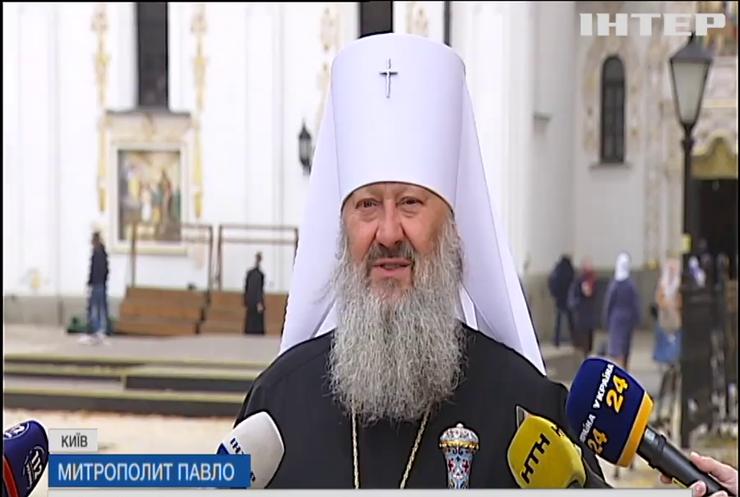 Намісник Києво-Печерської Лаври Митрополит Павло привітав українців зі святом Покрови Святої Богородиці