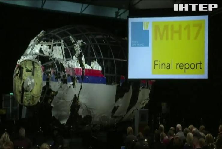 Росія вийшла з консультативної групи щодо катастрофи з МН17