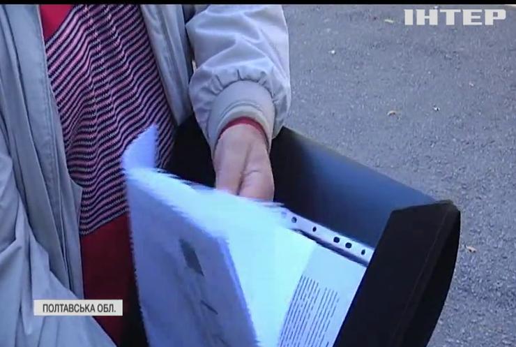 У Кременчуці викрили масштабну схему підкупу виборців