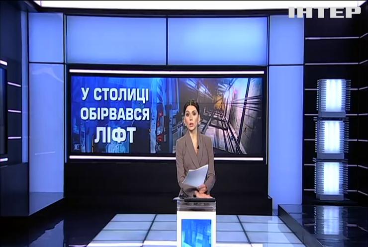 У Києві обірвався ліфт з бригадою медиків