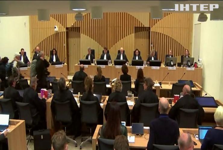 Справа MH17: Україна та Нідерланди обговорили вихід Росії з судового процесу