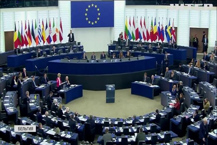 Європарламент переходить на дистанційний режим роботи