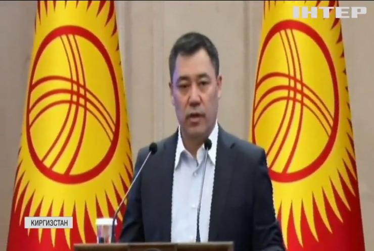 Прем'єр-міністр Киргизстану прибрав до рук президентські повноваження