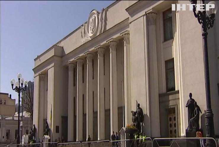 Майбутній бюджет повинен відповідати умовам коронакризи - Юрій Бойко
