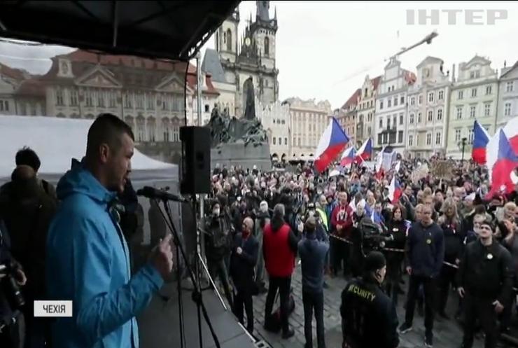 У Чехії розігнали мітинг антимасочників