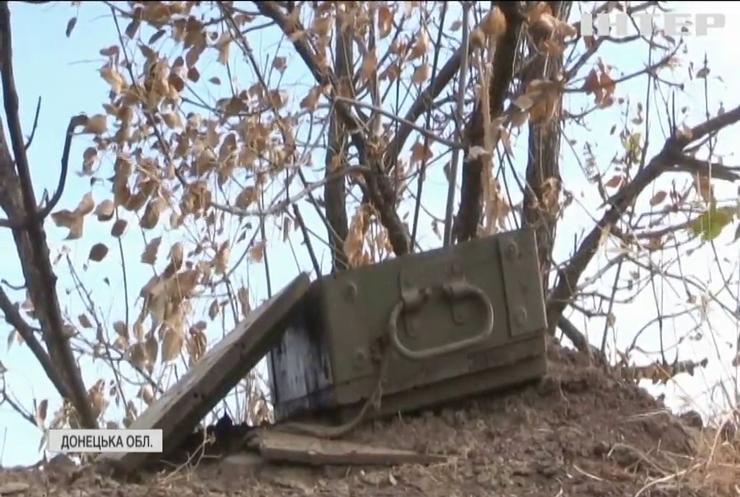 На Світлодарській дузі противник обстріляв українські позиції