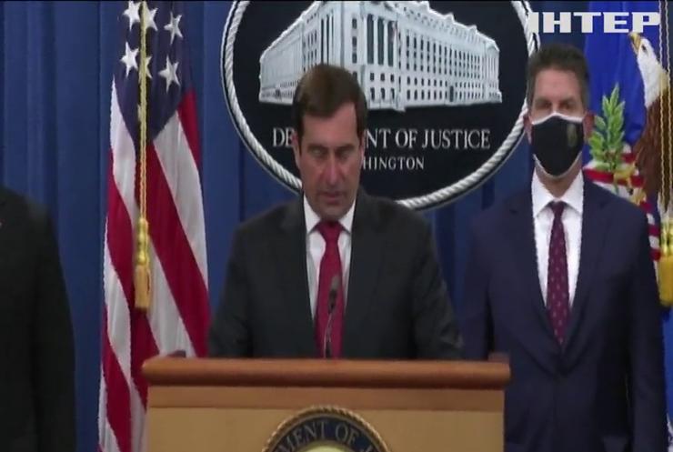 США та Британія звинуватили Росію в хакерських атаках
