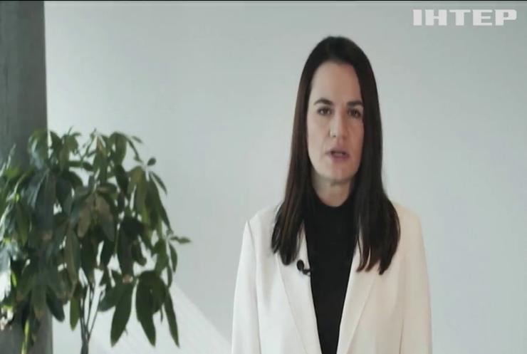 Протести у Білорусі: Світлана Тихановська висунула ультиматум силовикам