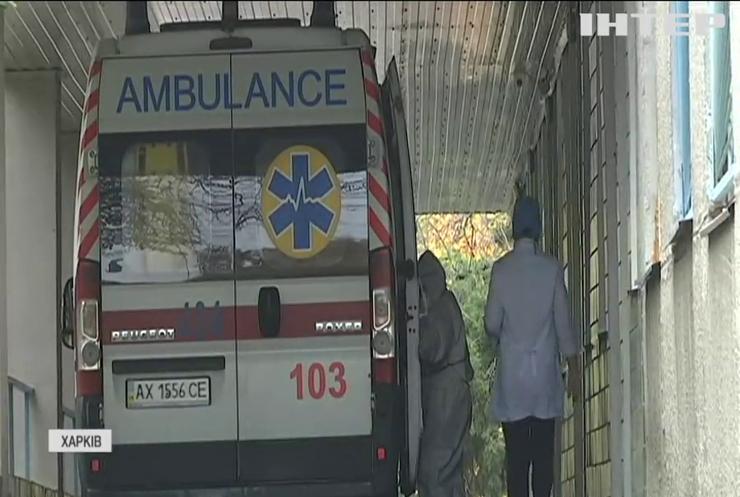 У лікарнях Харкова закінчилися місця для хворих на COVID-19