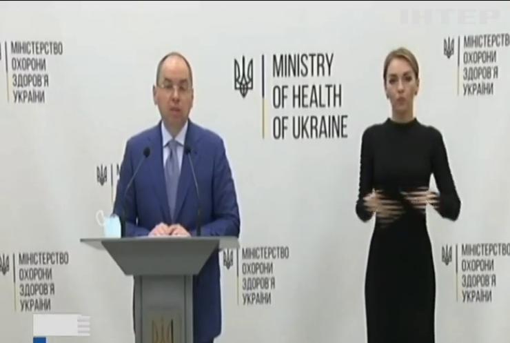 Коронавірус в Україні поставив шокуючий антирекорд