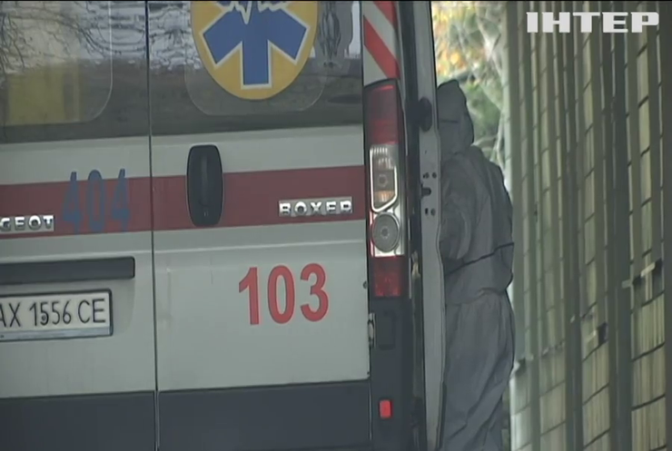 У лікарнях України закінчуються місця для хворих на COVID-19