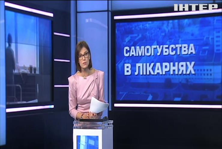 У Києві хворі на COVID-19 пацієнти вкоротили собі віку