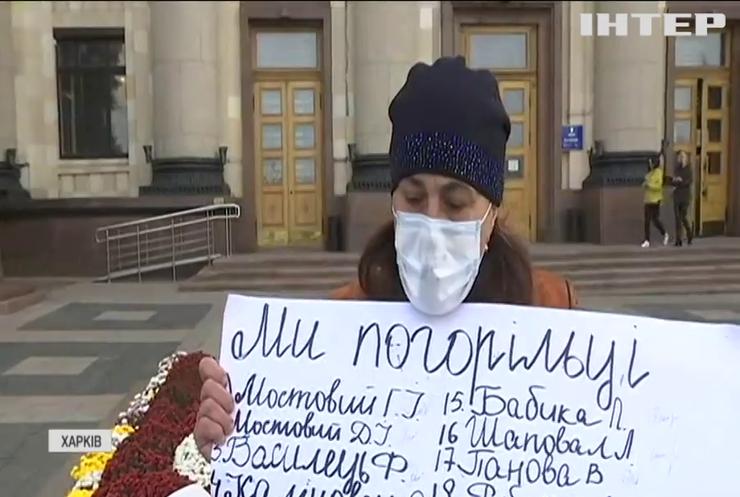Життя на згарищі: чому постраждалі від лісових пожеж на Харківщині не отримали обіцяних компенсацій?