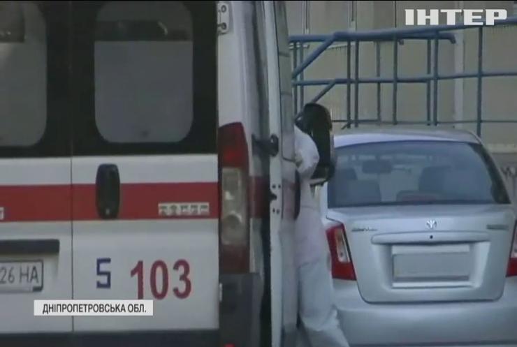 На Дніпропетровщині родичі хворих збирають гроші на кисневі концентратори