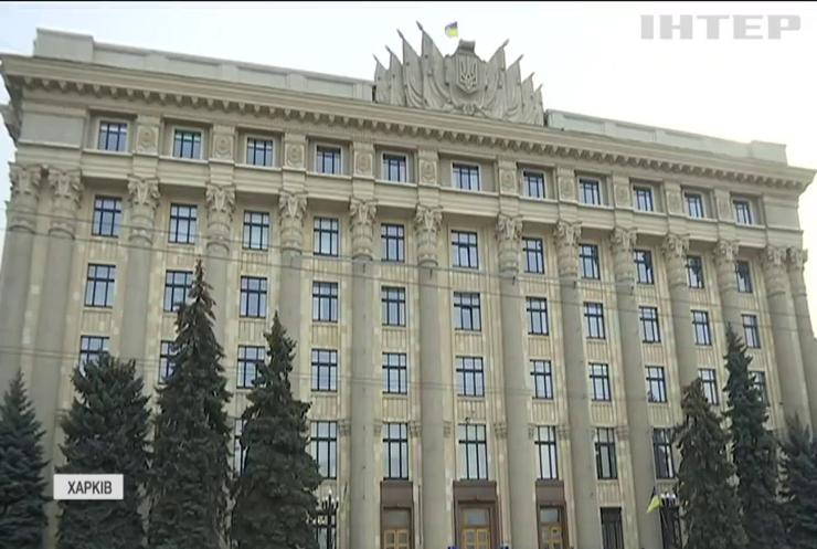 На Харківщині погорільці вимагають від держави обіцяної допомоги