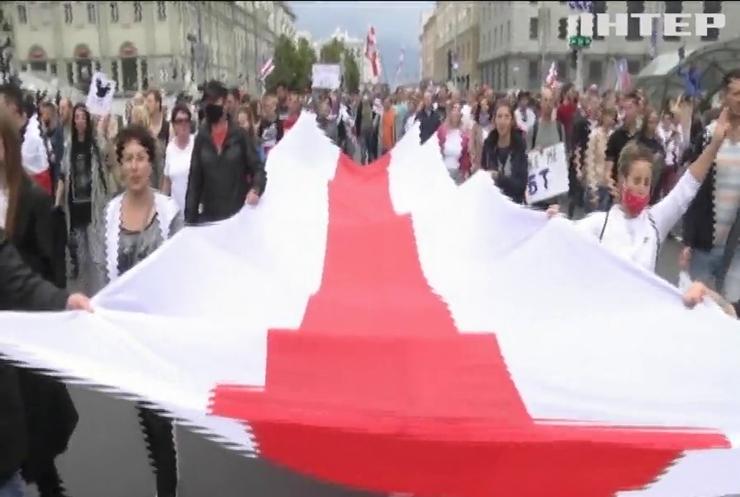 Права і свободи людини: білоруській опозиції присудили почесну премію