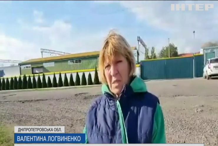 Чому на Дніпропетровщині у списках виборців опинились невідомі люди
