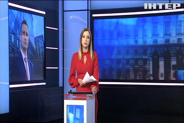 Віталій Кличко не голосуватиме на виборах