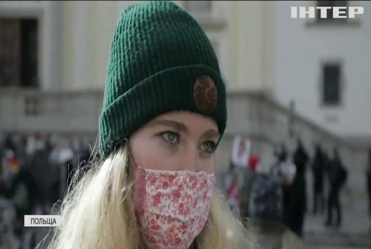 У Польщі тривають протести проти обмеження абортів