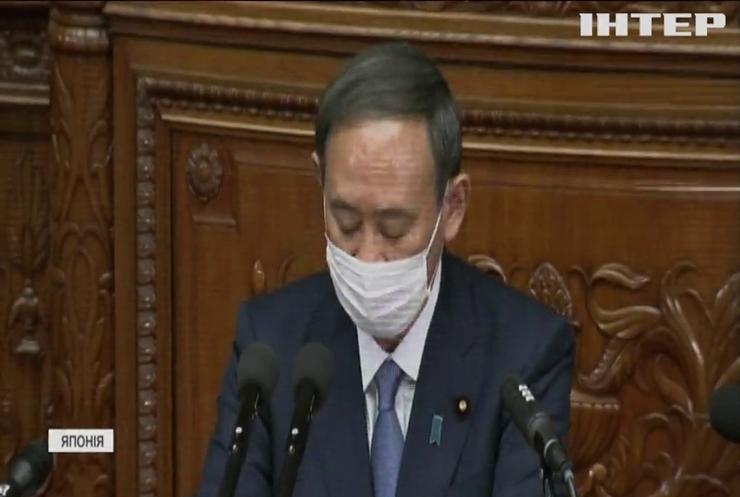 У Японії планують припинити викиди вуглекислого газу у атмосферу