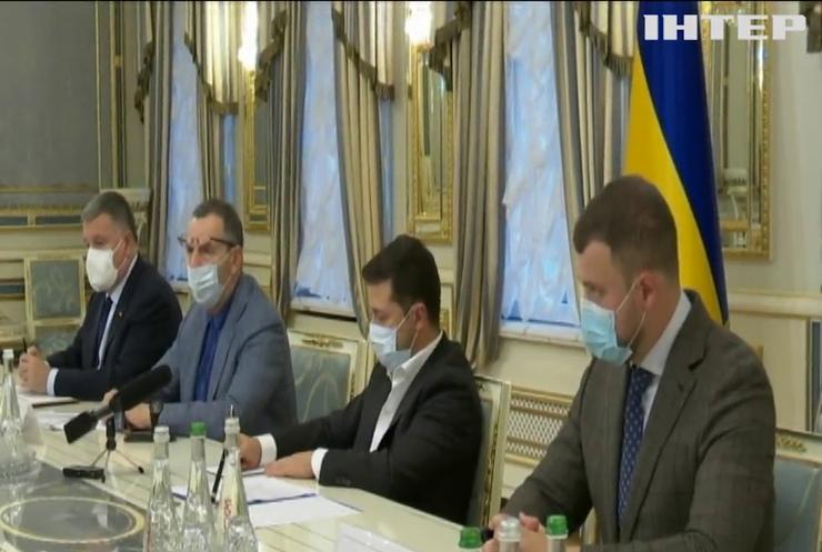 Економічна співпраця: Україна залучає французькі інвестиції - Володимир Зеленський