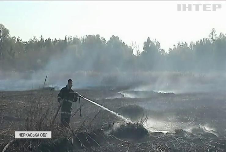 Жителі Черкащини потерпають від масштабної пожежі на торфовищах