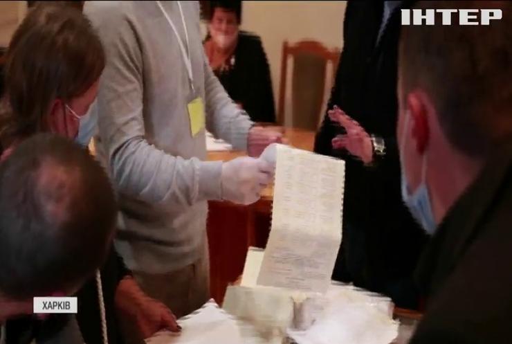 """""""Опозиційна платформа - За життя"""" закликає розслідувати махінації з бюлетенями у Харкові"""