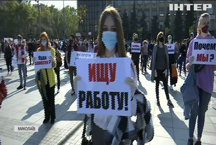 Миколаєвом прокотився анти-карантинний протест підприємців