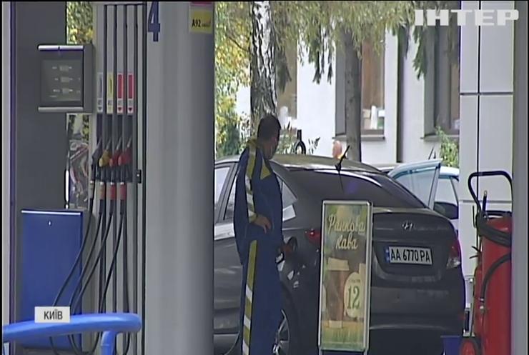 Чому АЗС підвищують ціни на бензин, дизпаливо та автогаз