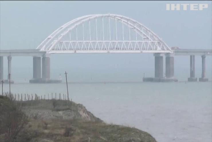 Велика Британія долучиться до Кримської платформи