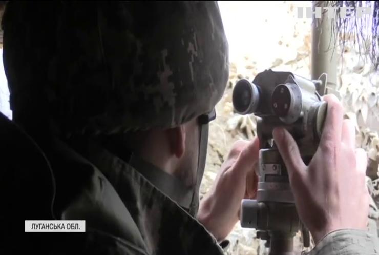 Війна на Донбасі: під Попасною встановилося хитке перемир'я